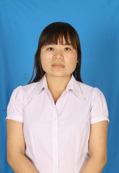 Cô Bùi Thị Minh Quyên